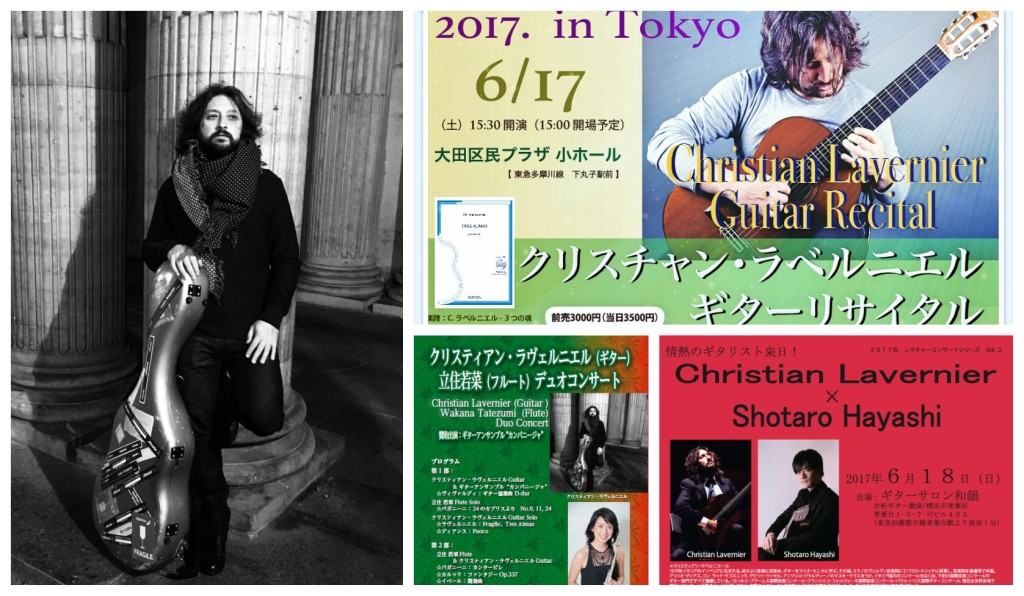 collage__laverniere_japtour